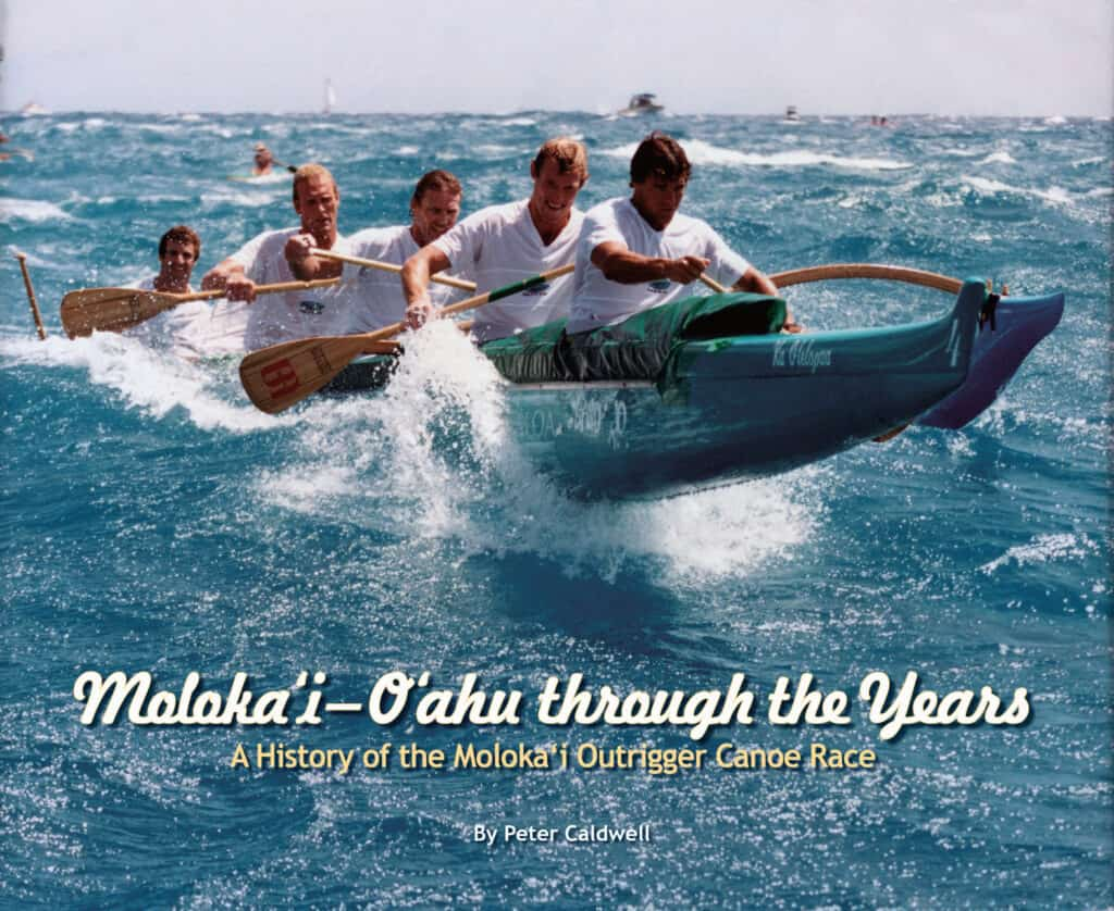 Molokai-Oahu through the Years